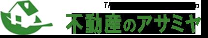 名古屋の飲食店・美容院・事務所、各種貸テナントなら不動産のアサミヤ
